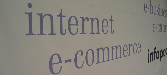 Content marketing dla e-commerce